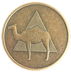 Camel Antique Bronze AA Token
