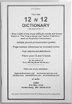 AA 12 N 12  Large Print Dictionary